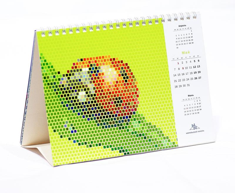 Дизайн календаря домик