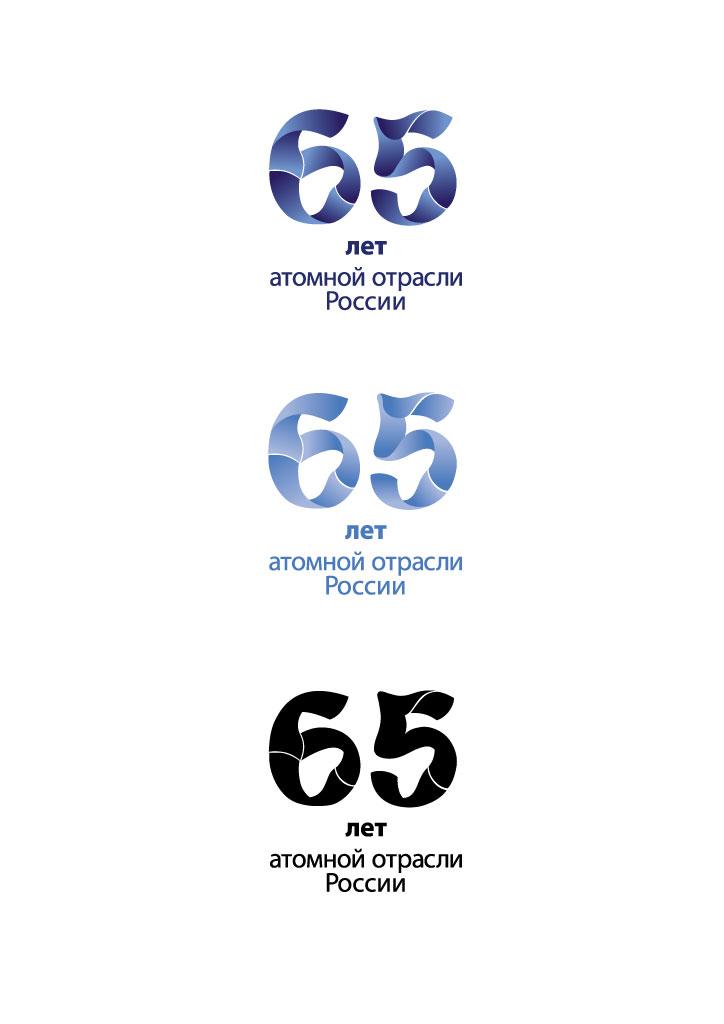 65_let_znak