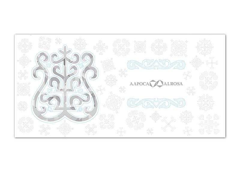ALr_card_NY_2012_1_A3-copy