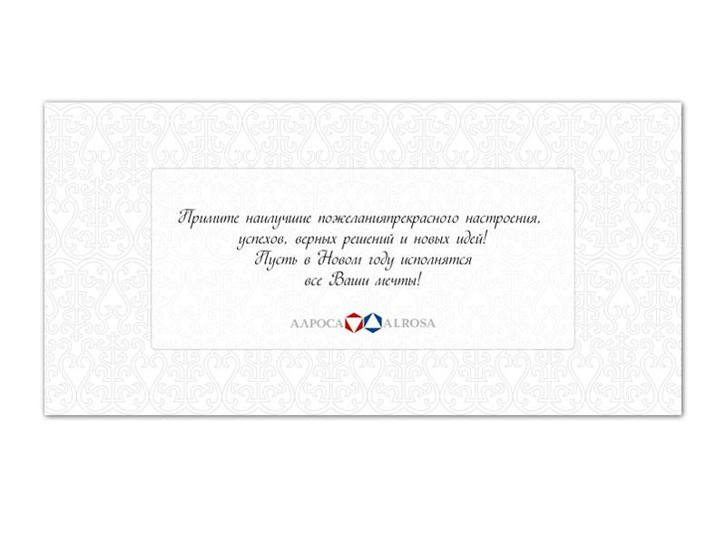 ALr_card_NY_2012_1_A3_back