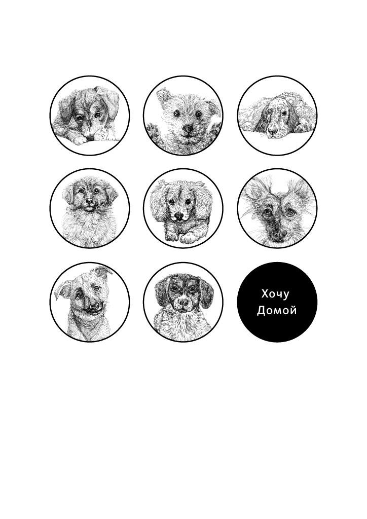 Ai_logo_dog_4