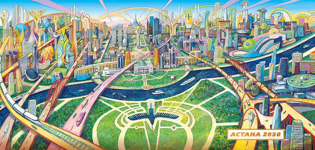 Astana_2050_460x220_3