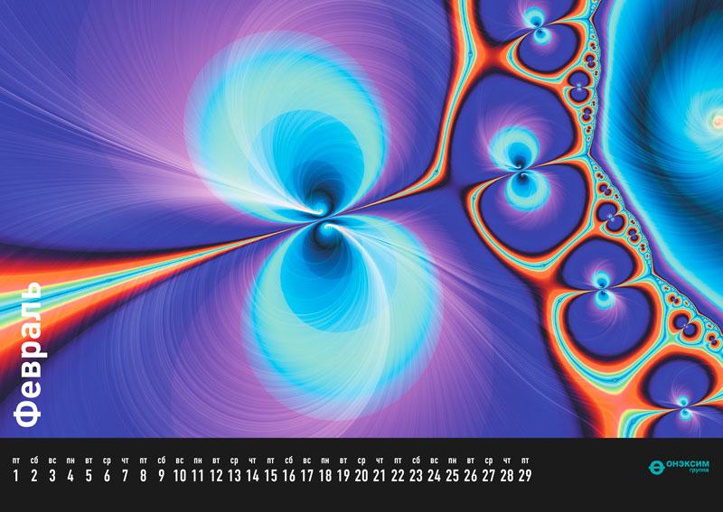 Calendar_Fractal_final_Page_03