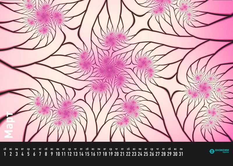 Calendar_Fractal_final_Page_04