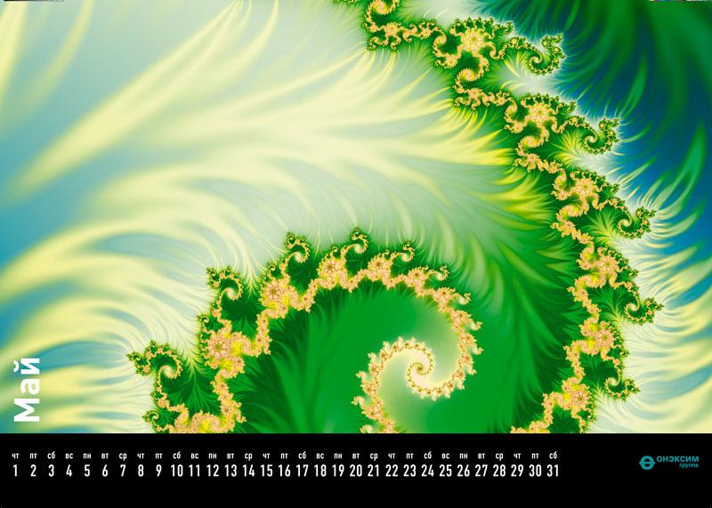 Calendar_Fractal_final_Page_06
