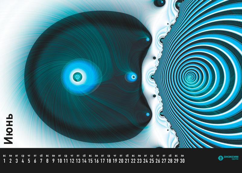 Calendar_Fractal_final_Page_07