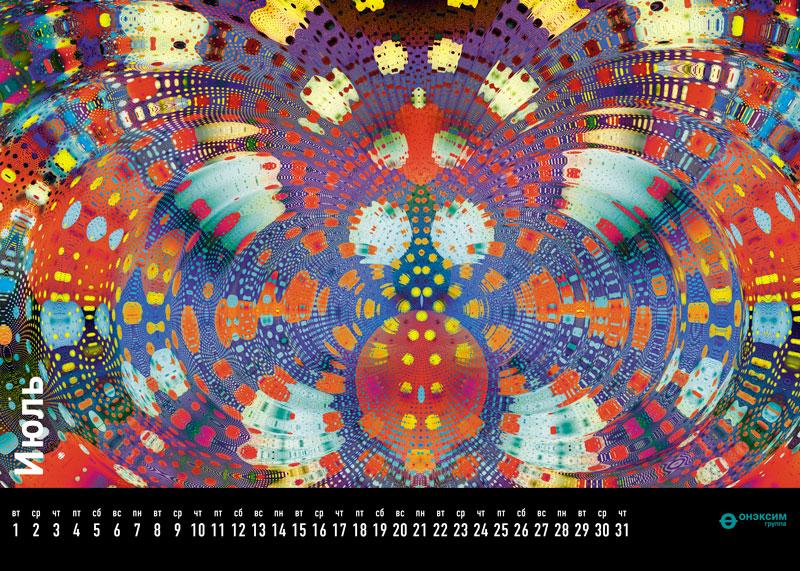 Calendar_Fractal_final_Page_08