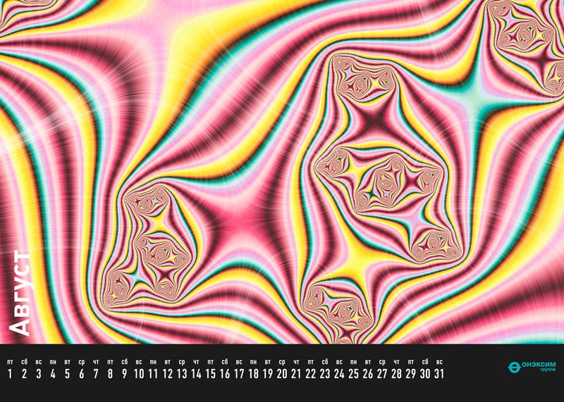 Calendar_Fractal_final_Page_09