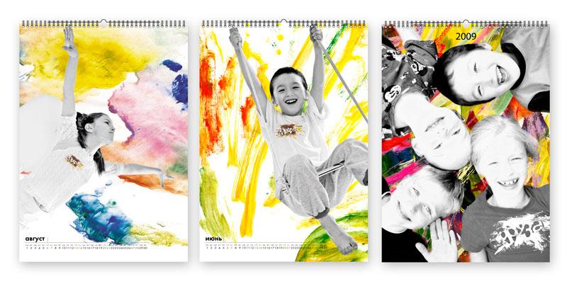 Fuza_calendar
