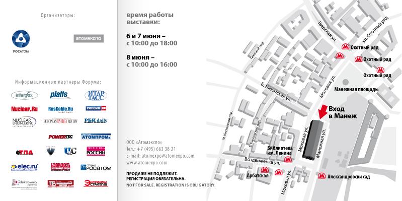 Дизайн приглашения на выставку