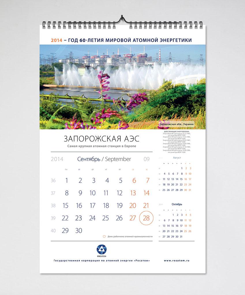 Kalendar_RA_14_10