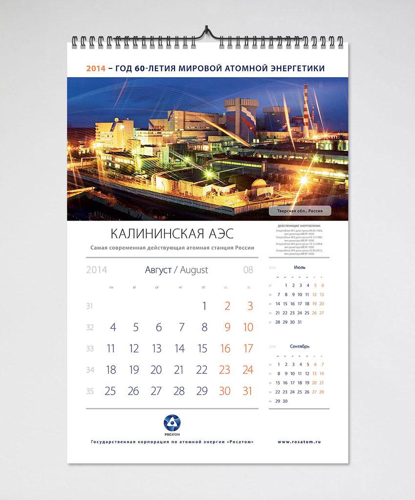 Kalendar_RA_14_9