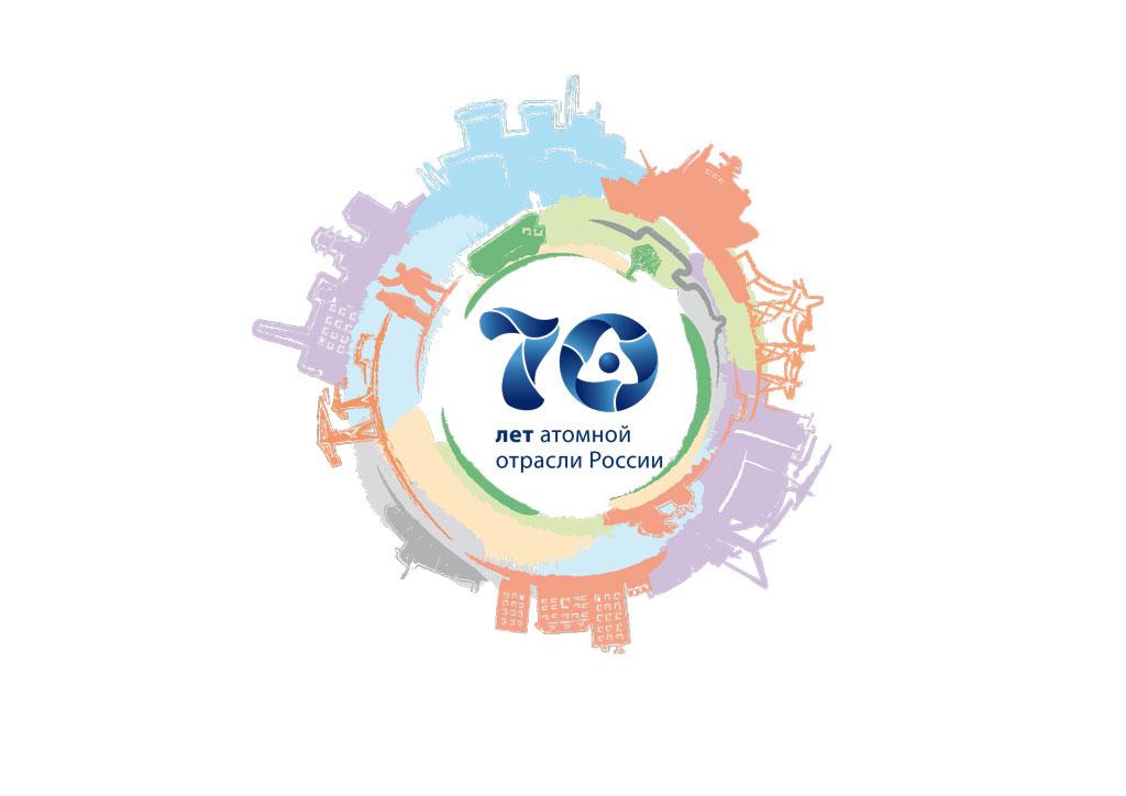 Logo_70_yars_RA_ru_eng-1