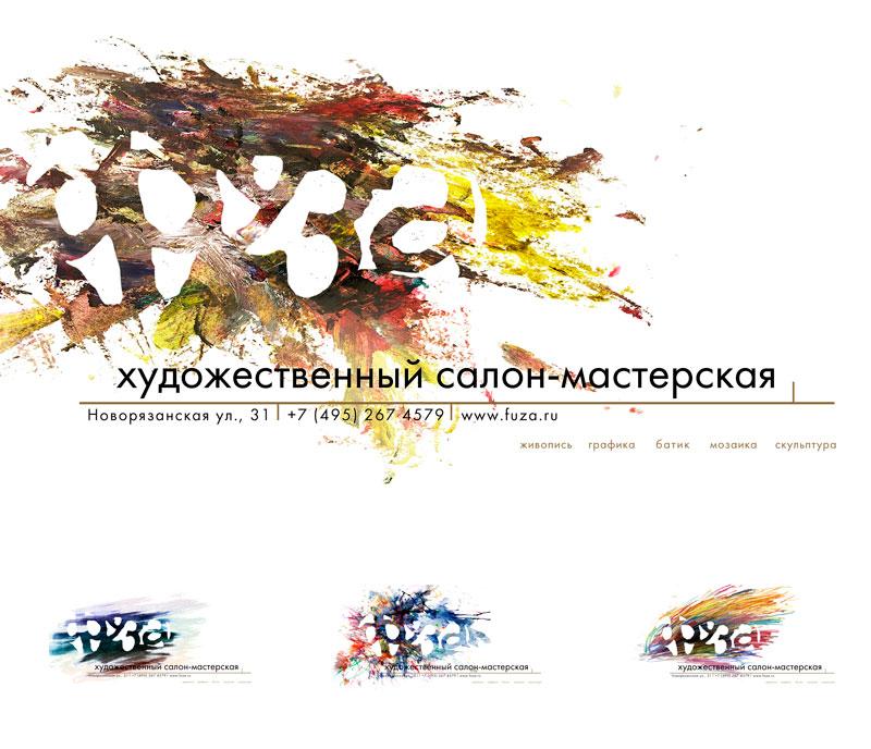 Logos_Fuza