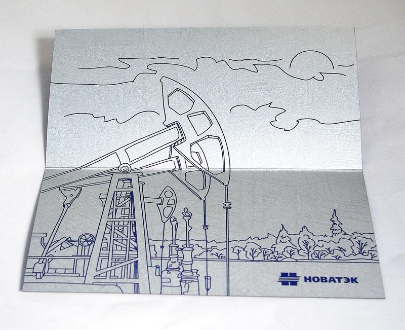 Дизайн корпоративной открытки Новатэк