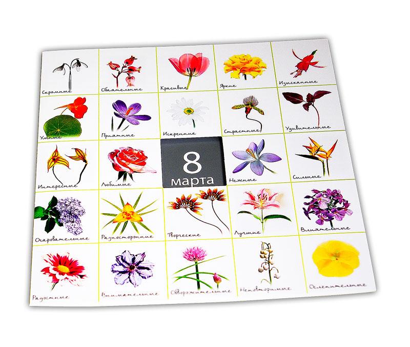Дизайн открытки с 8 марта