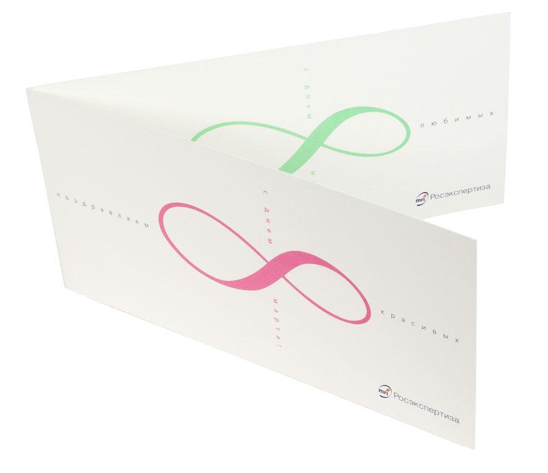Дизайн поздравления с 8 марта