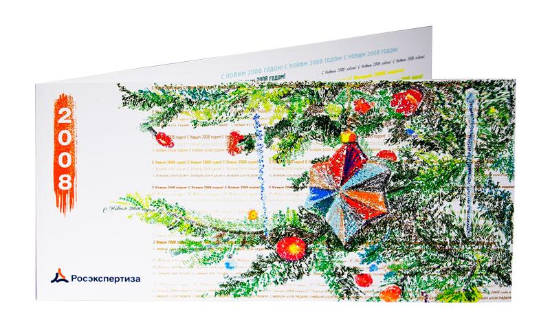 Дизайн открытки С новым годом