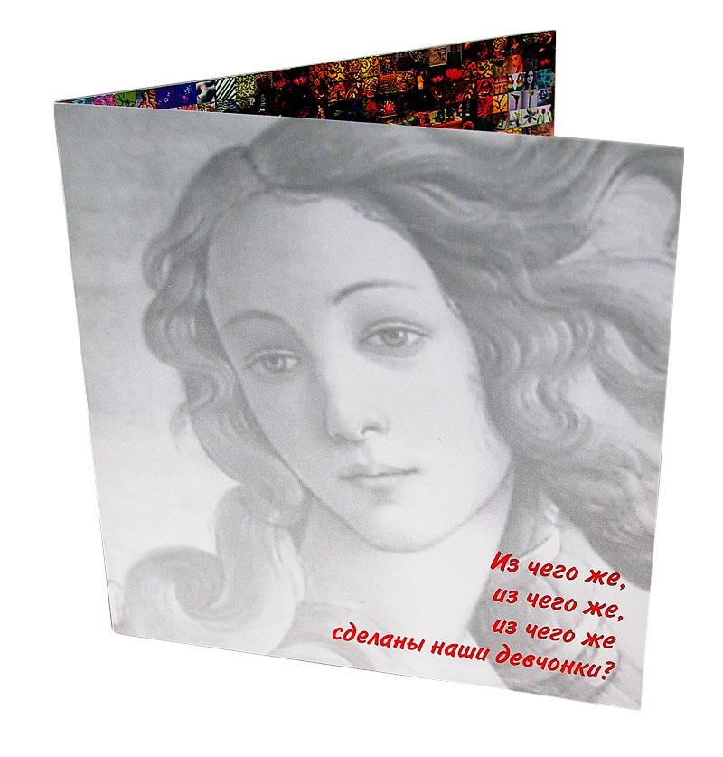 Дизайн открытки 8 марта и 23 февраля
