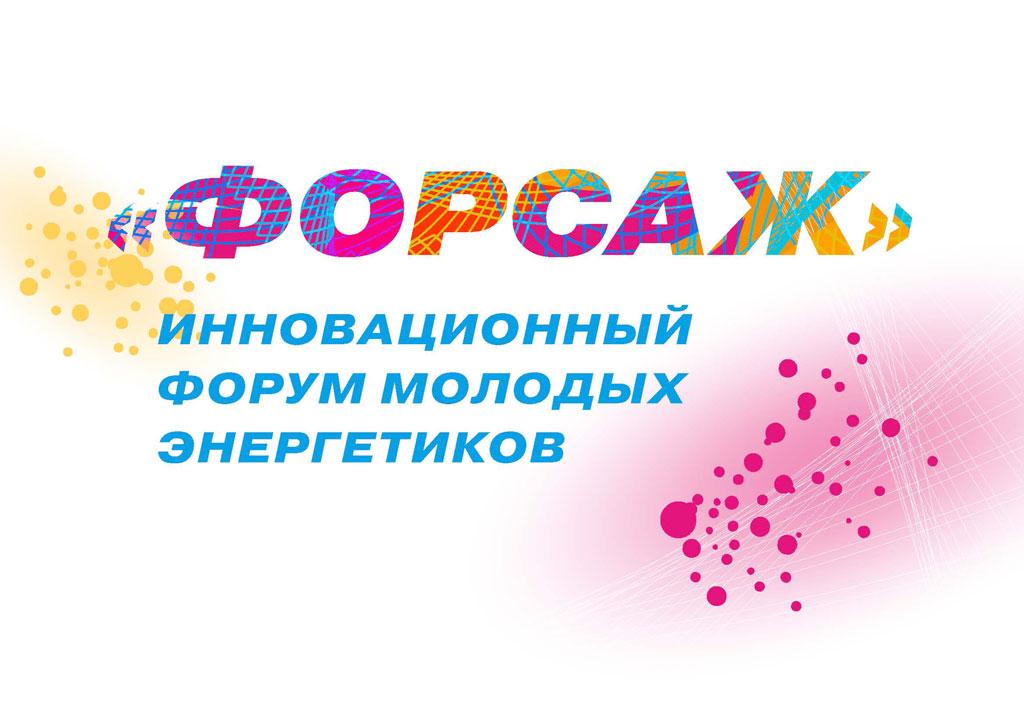 forsage_13-14_Страница_01