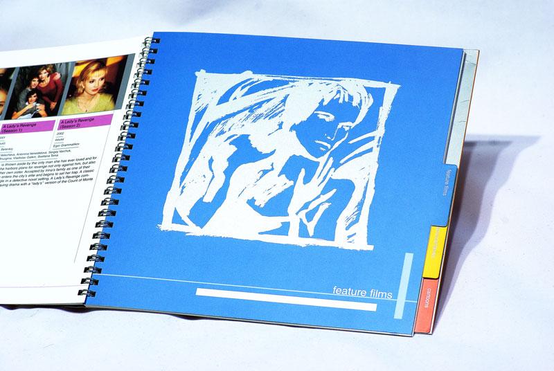 Дизайн брошюры для РТР