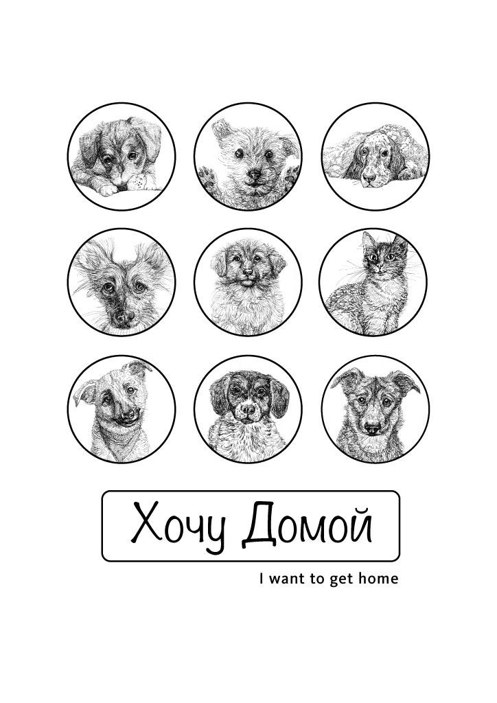 logo_dog_2