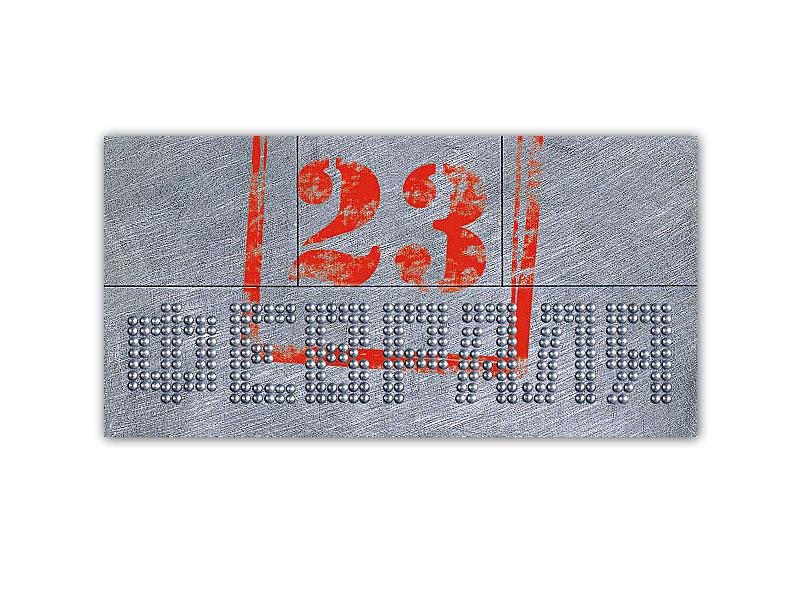 Дизайн открытки поздравления с 23 февраля