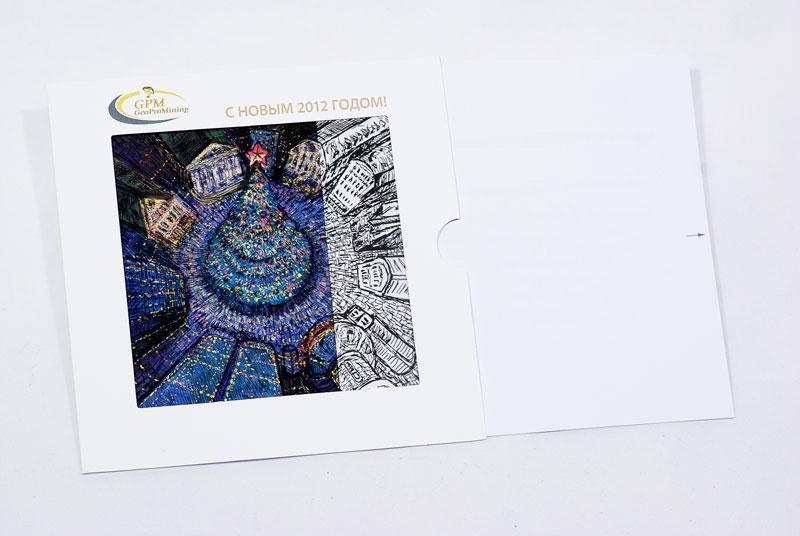ny_card_GPM_7