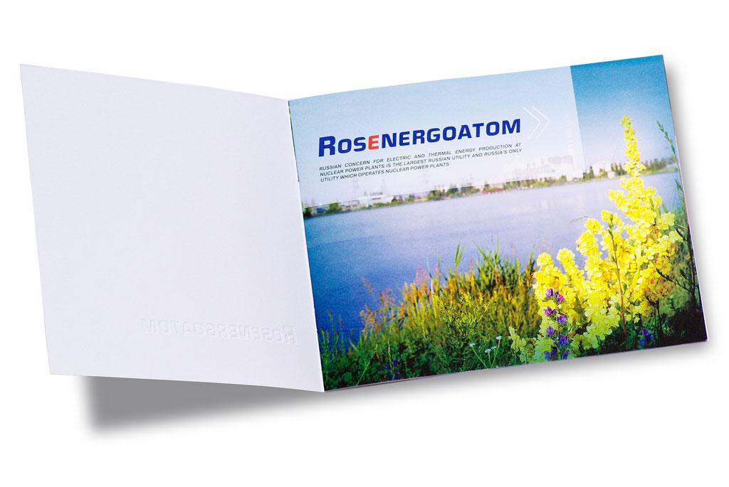 rosenergoatom_2
