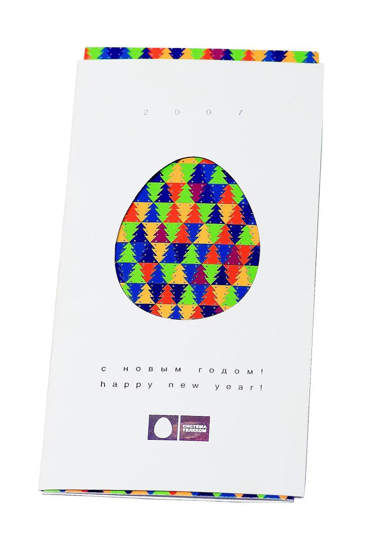 Дизайн новогодней корпоративной открытки