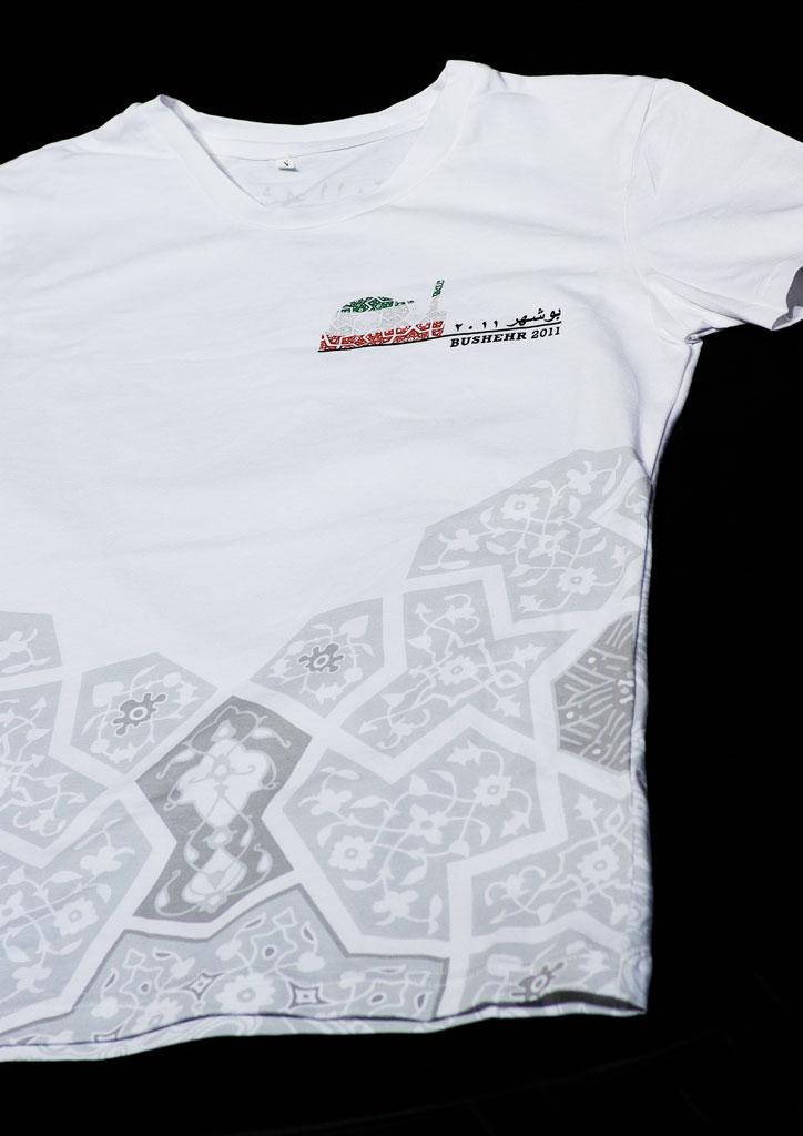 t-shirt_bush