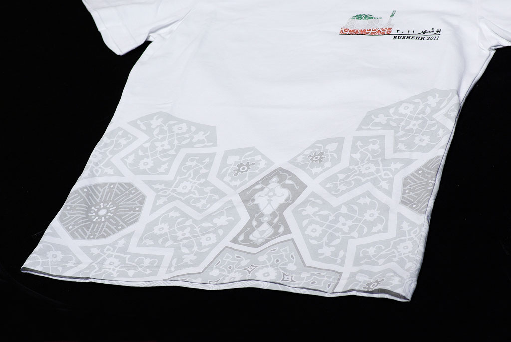 t-shirt_bush_2