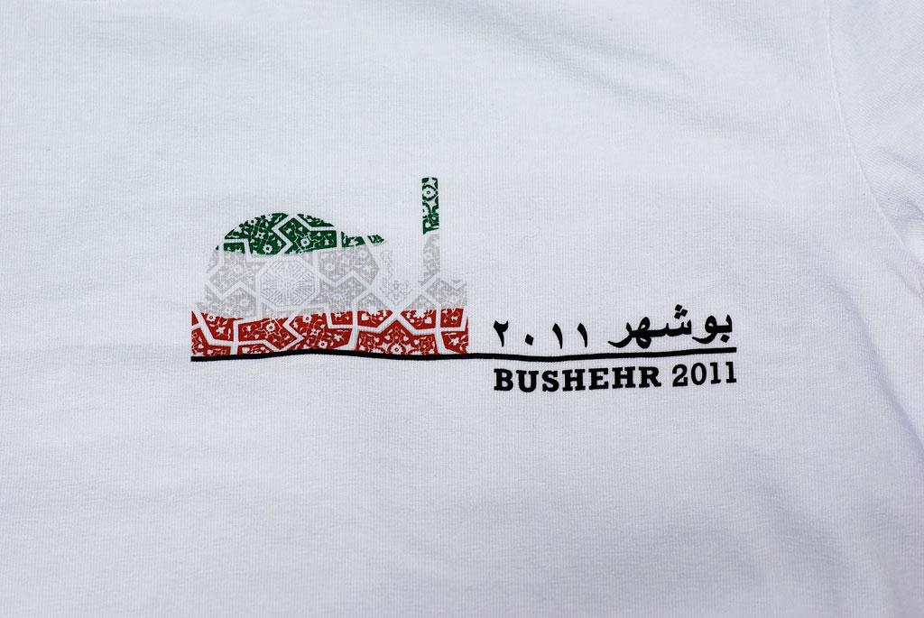 t-shirt_bush_3